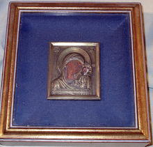 RUSSIAN ICON VERY EARLY DETAILED