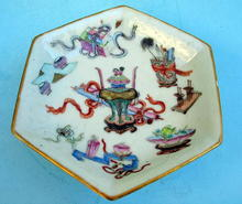 TONGZHI MARK AND PERIOD FOOTED BOWL QUALITY WORK