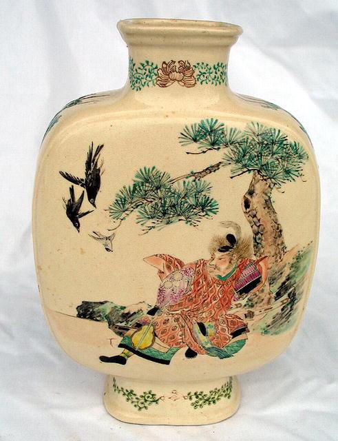 RARE JAPANESE EDO PERIOD SATUSUMA MOONFLASK VASE
