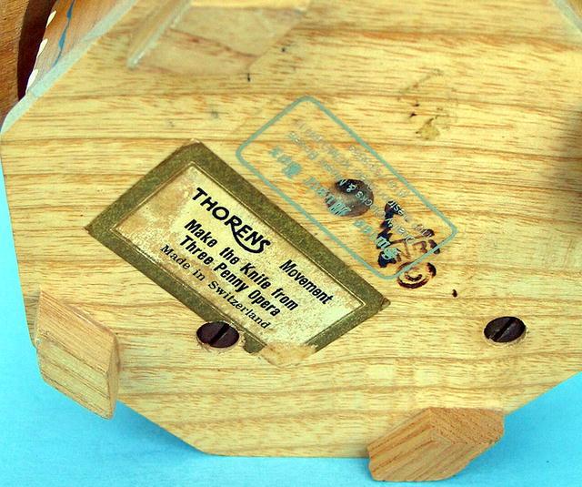 ANRI / THORENS MUSICBOX MUSIC BOX SWISS NICE