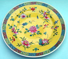 FINE CHINESE REPUBLIC QING PERIOD CHINA YELLOW PLATE