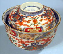 FINE IMARI ARITA COVERED BOWL JAPANESE MEIJI ARTIST SIG