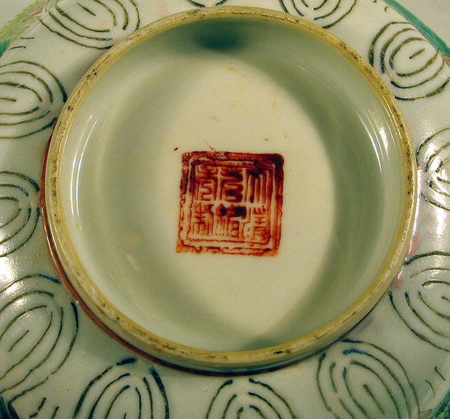 CHINESE EXPORT CABBAGE LEAF BOWL QING GUANGXU PERIOD