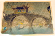 ELIZABETH KEITH SOOCHOW BRIDGE WOODBLOCK PRINT