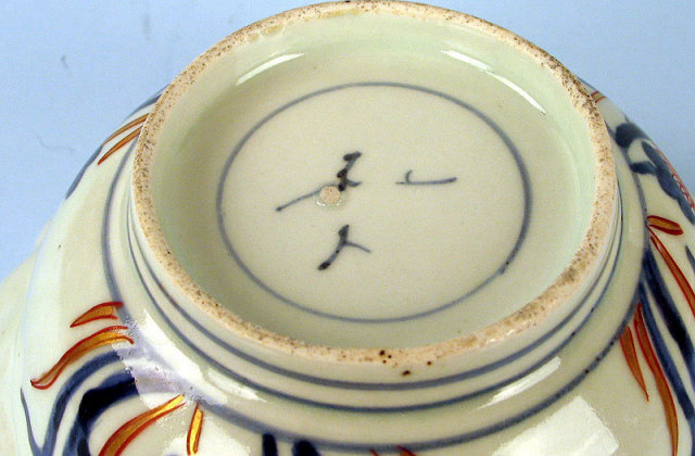 JAPANESE EDO / MEIJI FLUTED BOWL IN JAPANESE TASTE