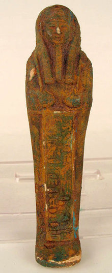 EGYPTIAN TOMB Ushabti - 664 to 525 BC VERY LARGE 6+