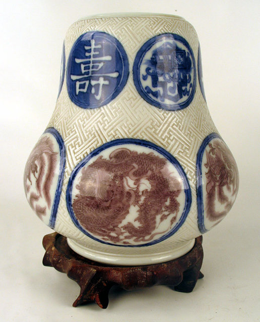 Makuzu Kozan Incredibly rare basket weave embossed Meiji Japanese Studio Vase