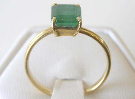 Emerald Cut Emerald 14K Gold Ring