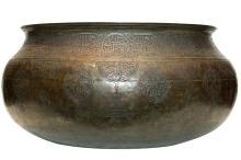 Antique Persian Safavid Period Copper Bowl