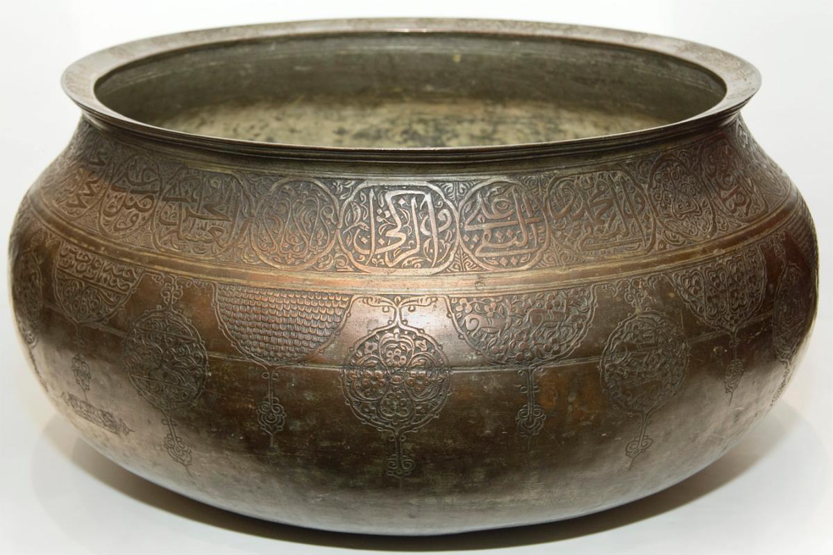 Persian Safavid Period Copper Bowl / Basin (17 in, 43 cm)