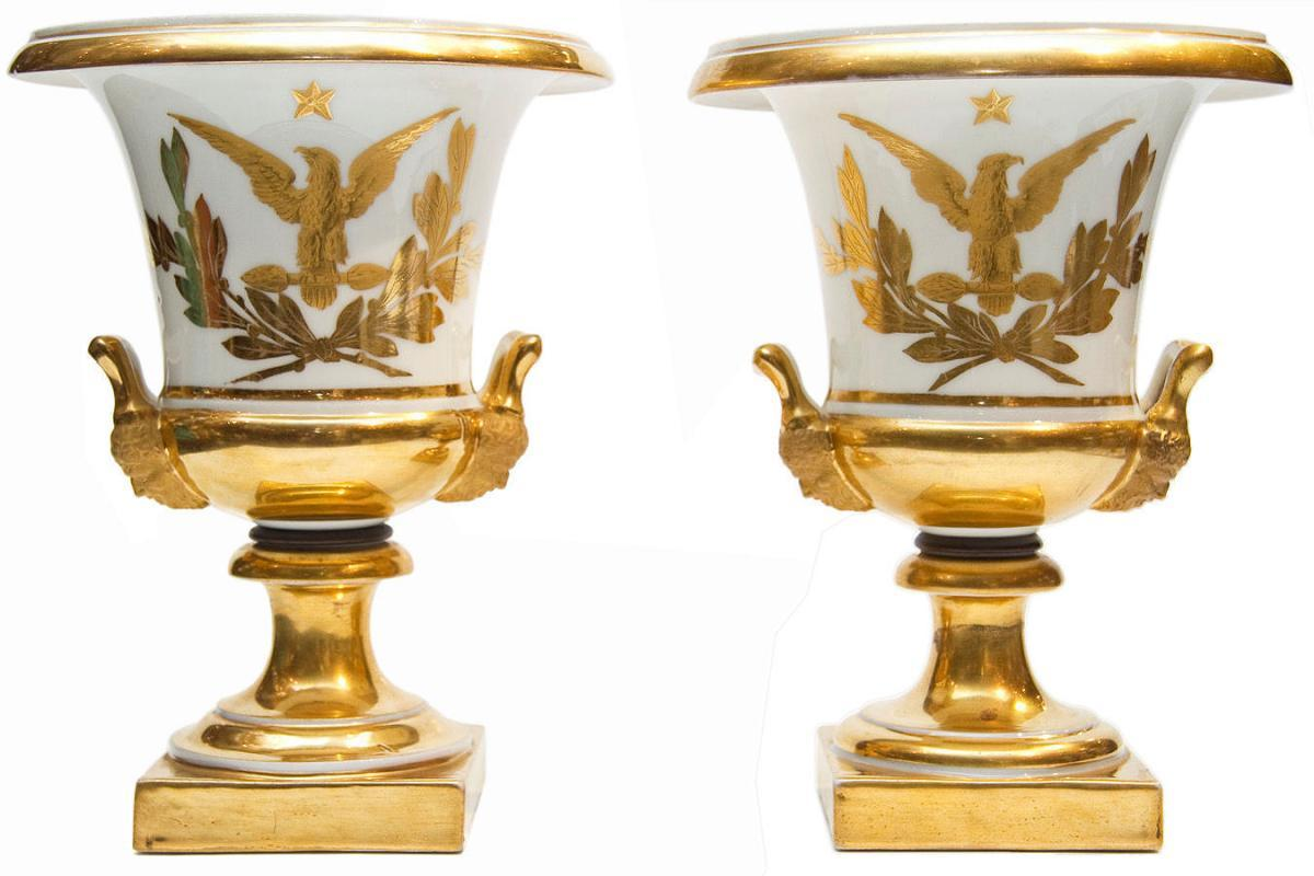 Pair Antique Sevres Napoleonic Empire Period Gilt Porcelain Campana Vases