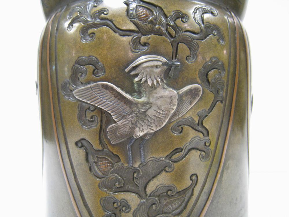 Antique Japanese Meiji Bronze Beaker Shaped Vase