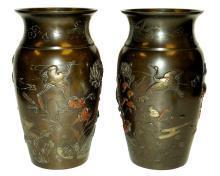 Pair Antique Meiji Japanese Bronze Mixed Metal Vases Urns