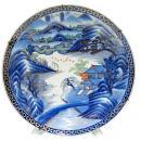 Large Imari Japanese Royal Blue Ceramic Charger