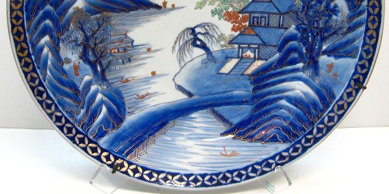 Imari Japanese Royal Blue Ceramic Charger