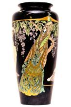 T&V Limoges Japanese Style French Art Nouveau Porcelain Vase by F.E. Mills
