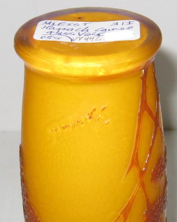 Antique Harrach Bohemian Czech Cameo Glass Vase