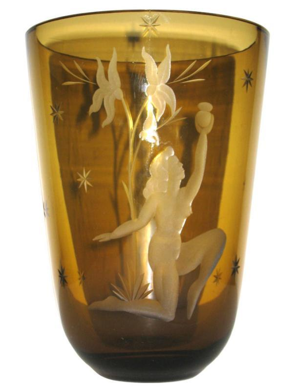 Kumela Finnish Art Deco Amber Glass Vase