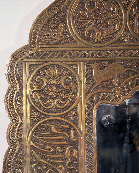 Antique Ottoman Islamic Chased & Embossed Brass Mirror