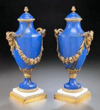 Pair English Georgian Adam Regency Style Gilt Bronze Urns