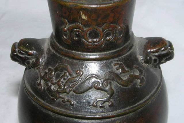 Antique Japanese Patinated Bronze Vase