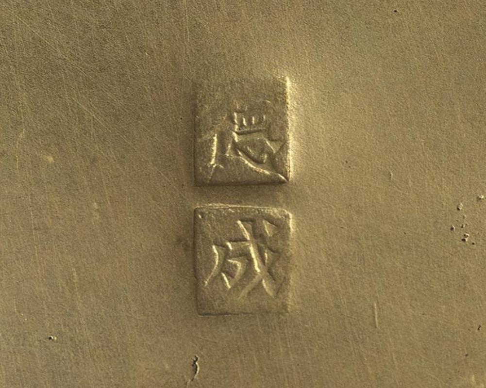 Antique Bronze Mounted Chinese Cloisonne Enamel Incense Burner