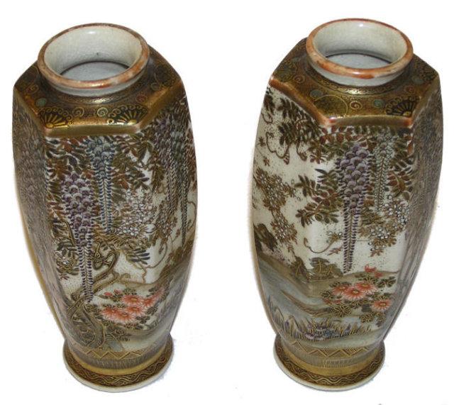 Pair of Small Japanese Satsuma Vases