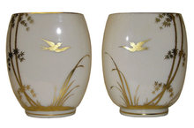Pair White Opaline Glass Gilded Vases