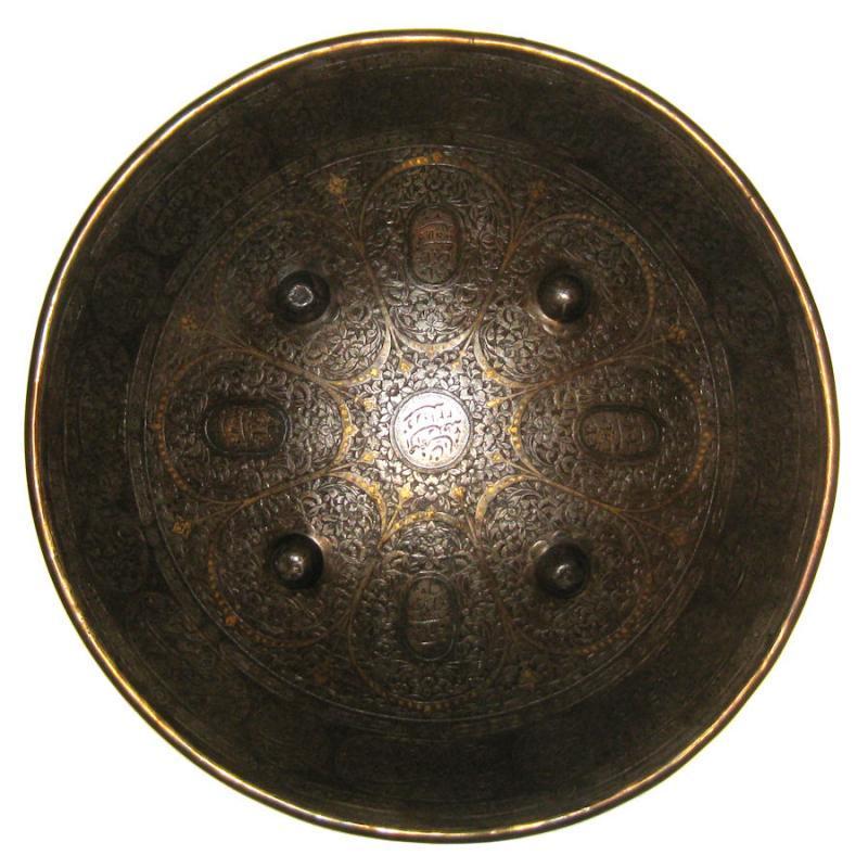 Antique Qajar Period Persian Sipar Shield