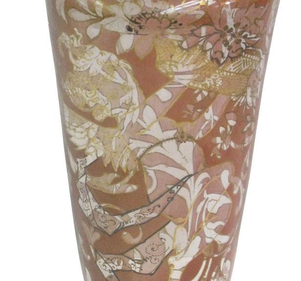 Rare Mount Washington Verona Glass Vase