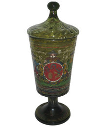 Antique Germanic Hessen Hessian Trade Guild Glass Humpen Pokal Dated 1658