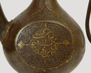 Group of Islami Persian Qajar Gold and Silver Inlaid Steel Ewers and Basin