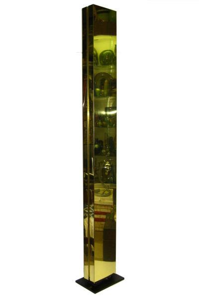 Mid-Century Polished Brass Torchere Halogen Floor Lamp