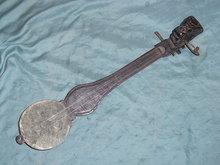 Tibetan String Instrument Dram-yan
