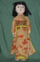 Japanese Ichimatsu ningyo or friendship doll,