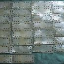 Old box with 96 mother of pearl gaming chips or game counters