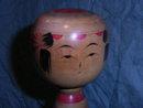 Large Signed   Kokeshi  Doll