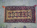 Old persian pillow case