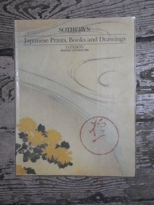 Sotheby's Catalog, Japanese Prints, Books and Drawings