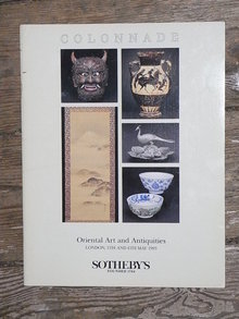 Sotheby's Catalog  Oriental Art and Antiquities