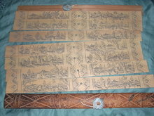 Indonesian Bamboo Book