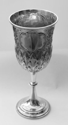 Antique English Silver Goblet by George Unite 1897
