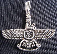 Sterling Silver ZOROASTRIANISM PENDENT Hitties Persian Empires Origins Buzzard with Sultan Mythology _NO SALES TAXES to USA + NO SALES TAXES to CANADA