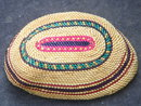 Reasonable Price for this QUALITY Collectible North American First Nations Basketry / Abolone Shell ~ Size 4.5 Inch Widest ~ Hand Woven by Nootka Master Basket weaver Lucy Paviao Kluky