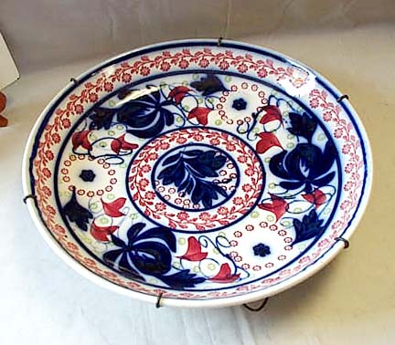 Porcelain Charger