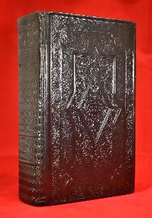 1836 Holy Bible KJV Full Leather