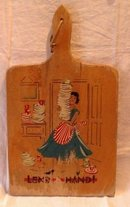 Vintage Cutting Board by Nevco