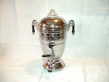 Samovar Coffee Pot Electric