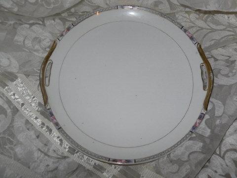 Vintage Noritake Seville Serving Plate