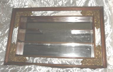 Vintage Large Shadowbox Mirrored Shelves